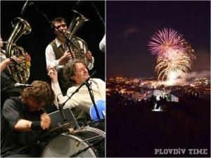 Новогодишни хора се извиват под съпровода на оркестъра на Горан Брегович