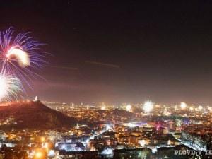 Пловдив се готви да посрещне заветната 2019-а! Ето я програмата за Новогодишната нощ