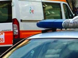 Труп на улицата откриха случайни минувачи в Кюстендил