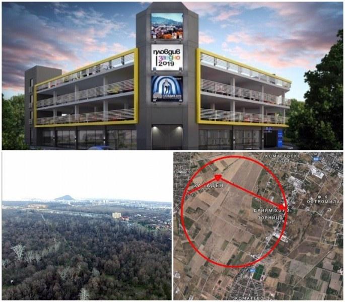 Започват три големи проекта в най-зеления район на Пловдив, чакат и Модър-Царевец СНИМКИ