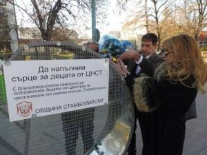 Жители на Стамболийски събират капачки за благородна кауза в огромно сърце