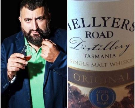 Уискипедия в Пловдив! Да се запознаем с непознатите марки уиски в света ВИДЕО