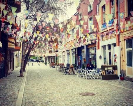 Къде да отидем в Пловдив в петъчната вечер?