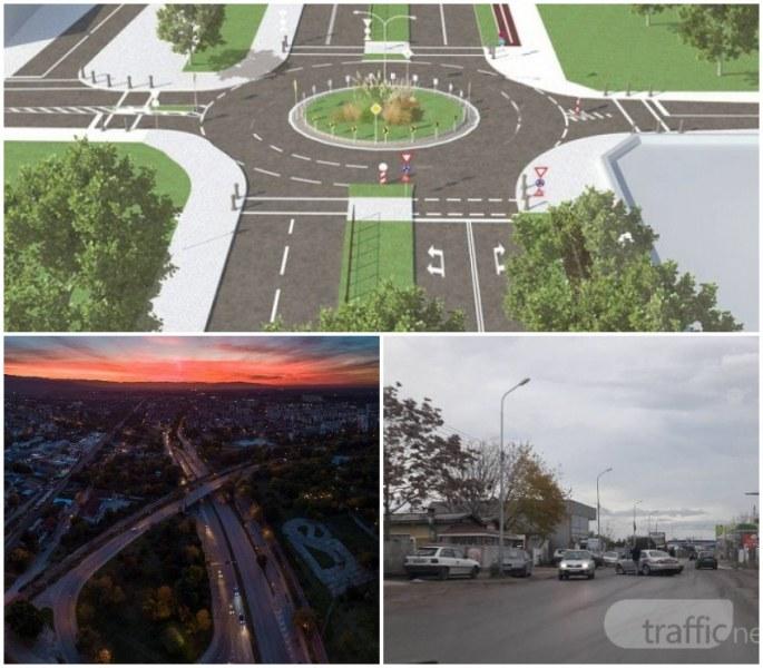 Кои основни пътни артерии в Пловдив ще се ремонтират през 2019-а? Списъкът е дълъг