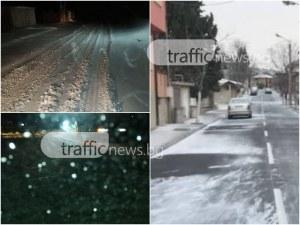 Община Куклен се оказа неподготвена за снега, градът е скован от поледици СНИМКИ