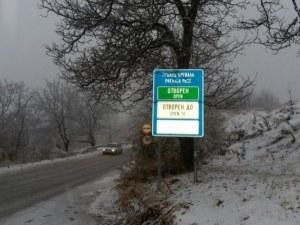 Сняг в планинските райони на Пловдивска област! Шофирайте внимателно