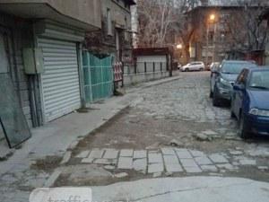 Помогнете да се случи чудо с тази улица в Пловдив - не е пипната от 30 години! СНИМКИ