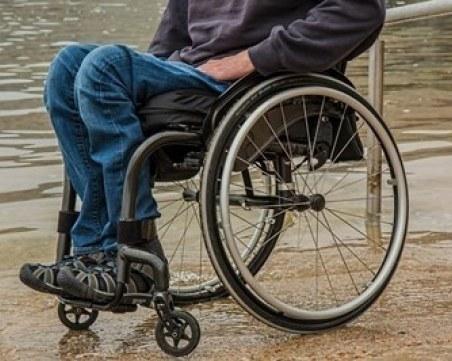 Хората с увреждания ще получават по-високи месечни добавки, но... от кога?