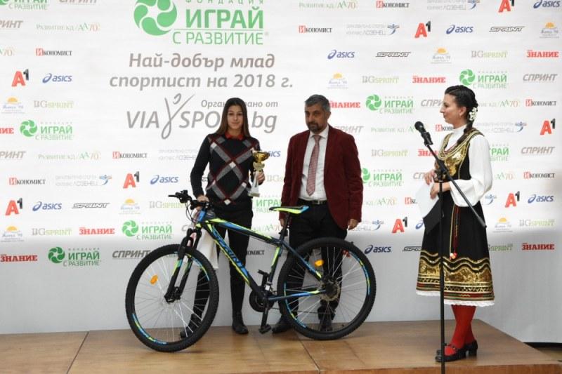 Още едно признание! Алекс Начева е номер 1 в България при младите