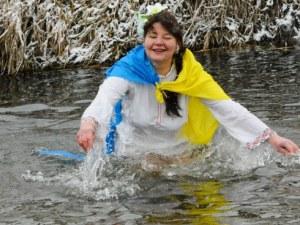 Жена се потопи в Харманлийска река за Богоявление, оказа се украинка