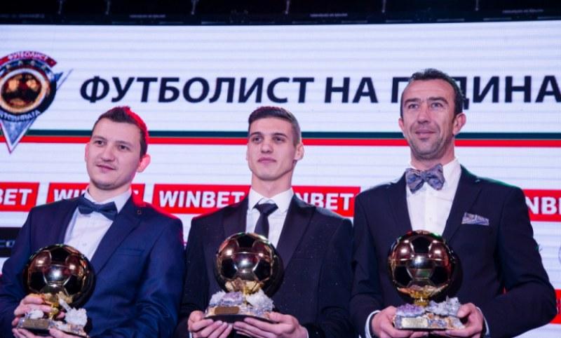 """Класацията """"Футболист на годината"""" заприлича на Евровизия"""