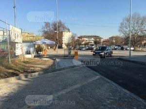 """Родители от Пловдив скочиха срещу такса """"остави детето си на тренировка"""""""