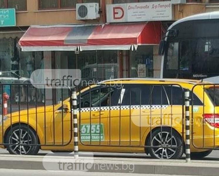 Осъдиха таксиджията, който припечели на гърба на пловдивчани, използвайки логото на известна фирма