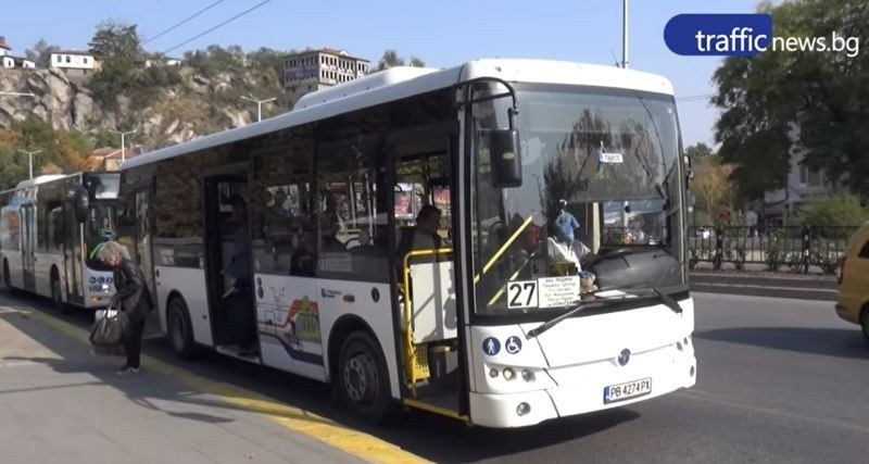 Пловдивчани заведоха дело срещу по-честите автобуси! Не могат да оборудват новите рейсове