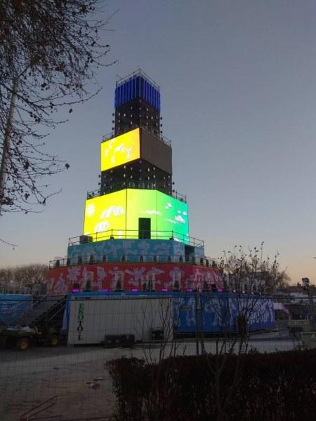 Различни цветове озариха кулата на Пловдив 2019 СНИМКИ