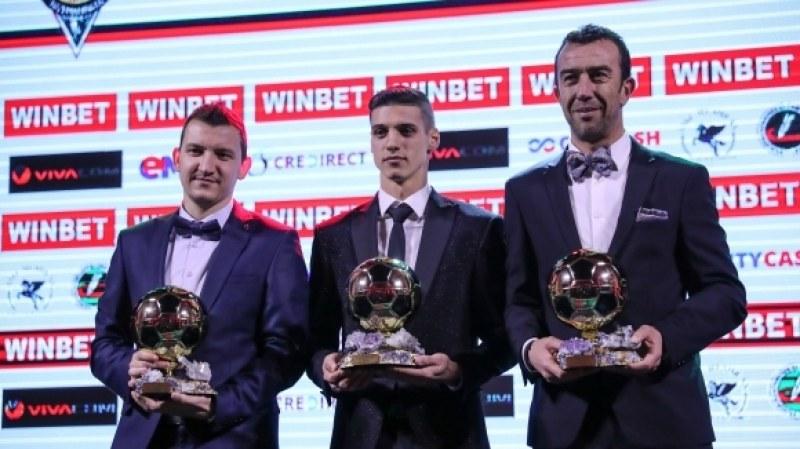 Тодор Неделев с най-много призови места за Футболист на годината