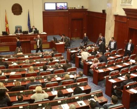Македонският парламент обсъжда смяната на името на страната