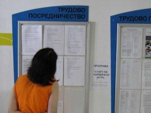 Търсят под дърво и камък строители, шивачки и електромонтьори в Пловдивско