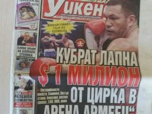 Кобрата с първа победа за годината - осъди вестник СНИМКИ