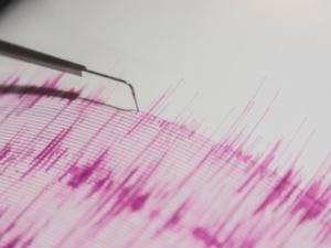 Ново силно земетресение люшна Вранча
