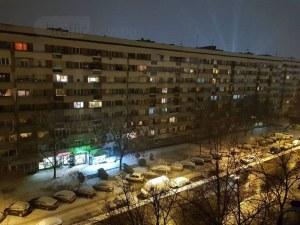 Снежна приказка в Пловдив и София, побеляха за минути СНИМКИ+ВИДЕО