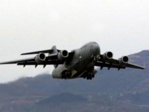 Военен самолет изчезна над Франция
