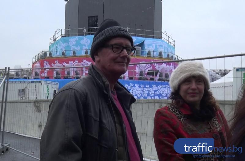 Двойка от Англия взе самолета и кацна в Пловдив за голямото събитие ВИДЕО