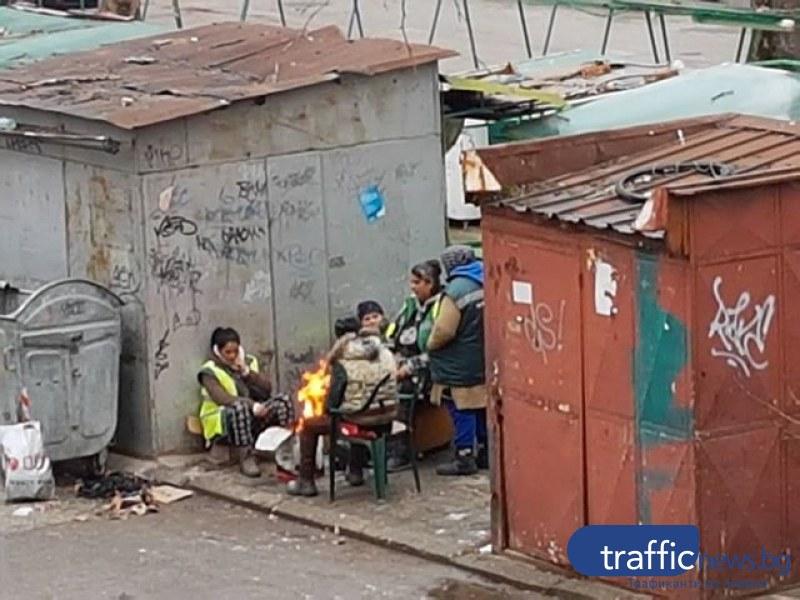"""Хигиенистки се събират ежедневно """"край огъня"""" на Младежка, уволняват ги СНИМКИ"""