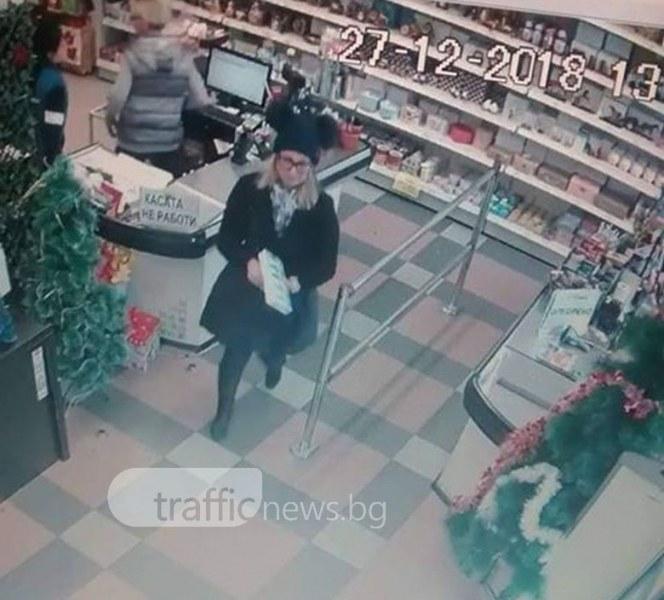 Познавате ли тази руса жена с черна шапка? Заподозряна е за кражба СНИМКИ
