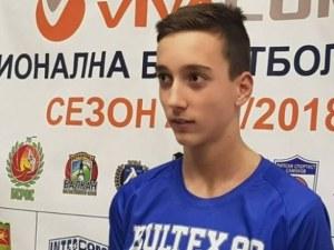 Баскетболен талант спечели анкета в Пловдив