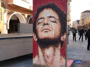 Изложба за над 1 милион лева на Главната в Пловдив ВИДЕО