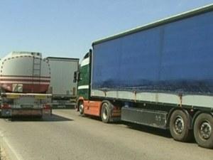 На Капитан Андреево изпуснаха два камиона с над 130 кг наркотици!