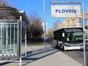 Седем автобуса возят от и до кулата в Пловдив до полунощ на 12-и
