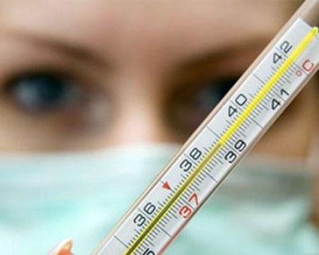 Бургас на крачка от грипна епидемия