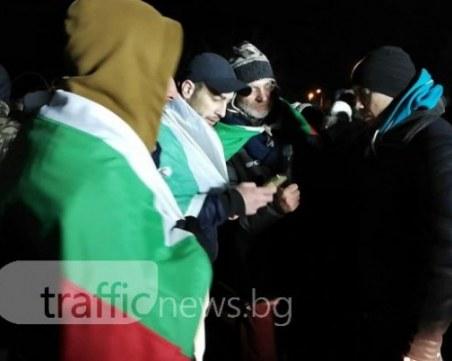 Очаква се голям протест тази вечер във Войводиново