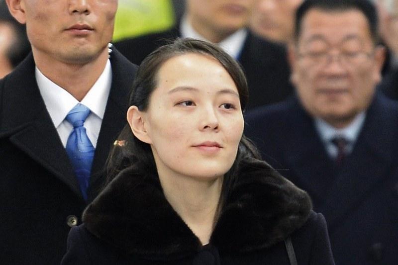 Коя е най- могъщата жена в Северна Корея?