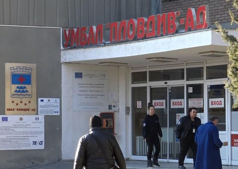 КОРУПЦИЯ в Пловдив! Прикриват пияни шофьори срещу хилядарка ВИДЕО