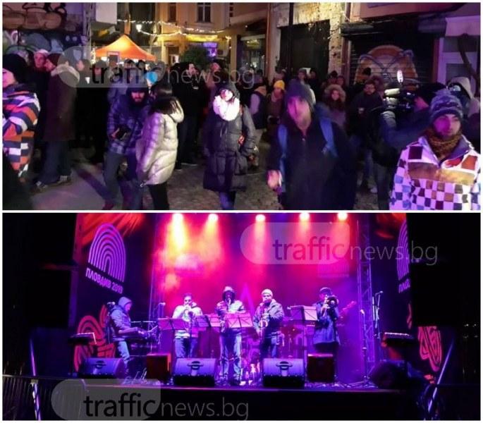Пловдив вече празнува! Десетки се забавляват в Капана СНИМКИ