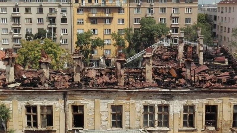 Покрив за 130 бона спасява Царските конюшни ВИДЕО