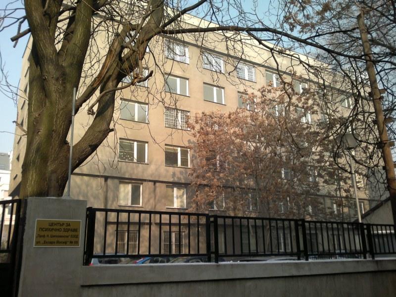Психиатрията в София протестира с жълти жилетки