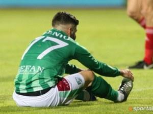 Левски се отказа от трансферна цел на Ботев