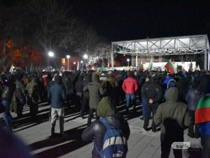 Протестираща във Войводиново: Няма турци, цигани, арменци - всички трябва да сме равни пред закона! ВИДЕО