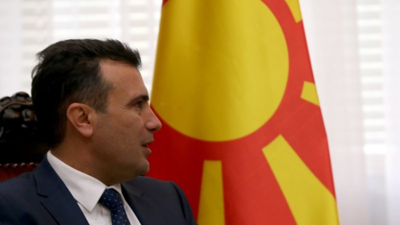 Управляващите в Македония вече имат мнозинство, за да сменят името