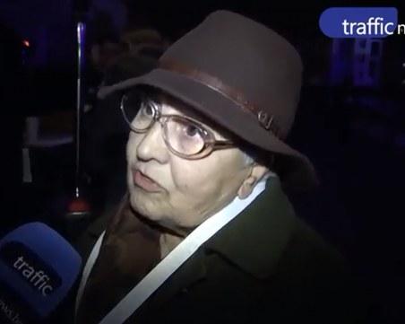 Пенка Калинкова: Не съм вярвала, че Форумът ще посрещне гости от цял свят в този вид ВИДЕО