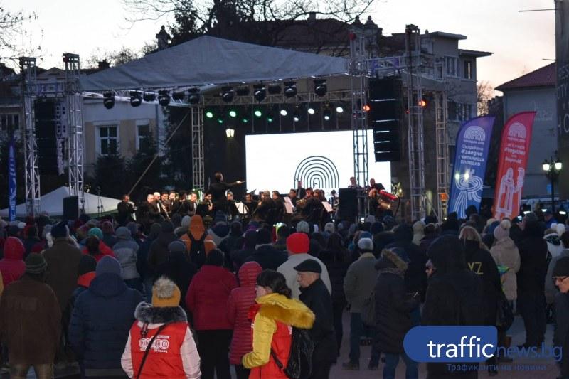 Матера подгря Пловдив за 2019-а! Празничният дух завладя града СНИМКИ