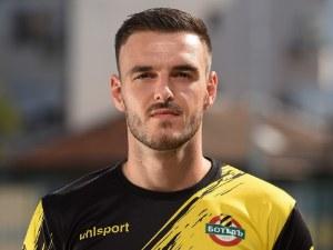 Защитник на Ботев подписа нов договор с клуба