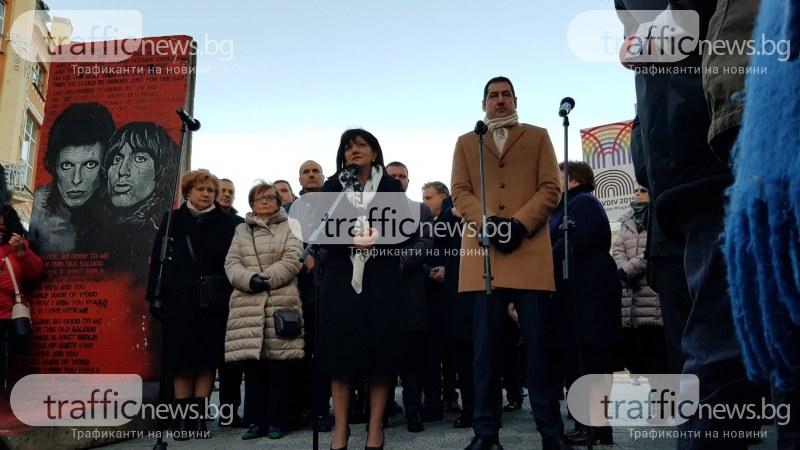 Тотев: Пловдив пръв отбелязва годишнината от падането на Берлинската стена ВИДЕО и СНИМКИ