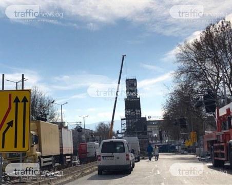 Започна демонтирането на кулата в сърцето на Пловдив СНИМКИ и ВИДЕО