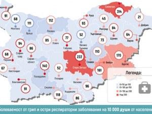 Пловдив на прага на грипна епидемия?