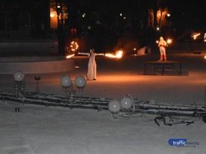 Пловдивчани: Огненото шоу на фонтаните беше по-добро от речта на кулата ВИДЕО